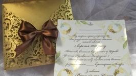 Запрошення в ажурному конверті