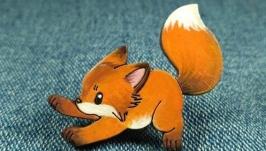 Брошка ′Озорной лисёнок′