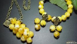 ′Солнечные гроздья′