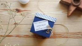 Подарок-коробочка 101 причина почему я люблю тебя