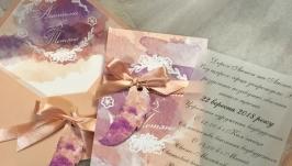 Акварельні запрошення на весілля
