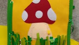 Книжка развивающая с грибочком