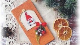 Открытка с вышивкой ′Новогодний гном′