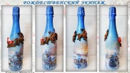 Новогоднее шампанское «Рождественский экипаж» Декор бутылок к новому году