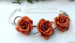 Браслет ′Три цветка′
