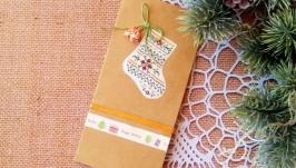 Открытка с вышивкой ′Новогодняя′