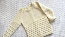 Пуловер для ребёнка