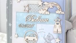 Альбом для новонародженого хлопчика , подарунок на народження хлопчика