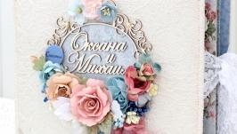 Большой свадебный фотоальбом ручной работы, подарок молодоженам
