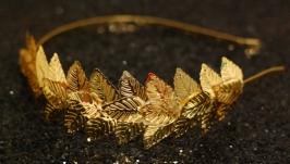 Яркий стильный обруч ободок с золотыми листьями