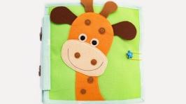Книга ′Жираф′