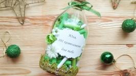Подарок-комплимент ′Ты самая...′