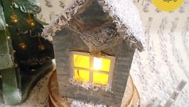 Домик-фонарь