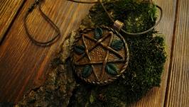 Кулон Викканский пентакль украшение ведьмы