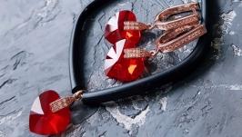 Колір на вибір! Комплект з кристалами Swarovski серце червоне