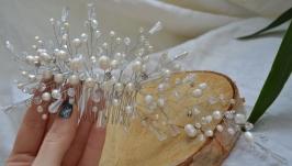 Свадебный гребень с белым жемчугом ′Жемчужная ветка′