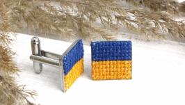 Запонки  флагу Украины Запонки мужские, женские, унисекс с ручной вышивкой