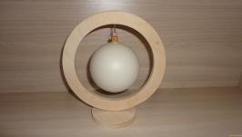 Подставка-подвес для шаров 8 см
