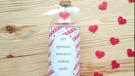 Подарок 101 причина почему я люблю тебя