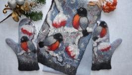 Комплект валяный шарф и варежки Снегири на ветках рябины