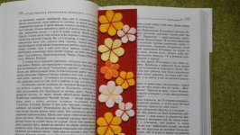 Закладка для книги (в асортименті)