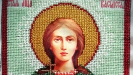 Ікона Святої Василини