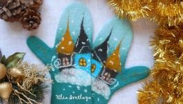 Варежки валяные ′Зимняя сказка′ изумрудный город