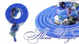 Лариат ′Дельфиниум′ синий серебро хрусталь бисер жгут колье