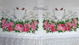 Свадебный рушник «Лебедине кохання»