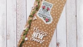 Открытка с вышивкой ′Happy New Year!′