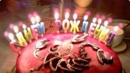 Свечи на торт ′С Днем Рождения′