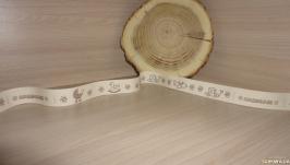 Лента. Бирка текстильная 2 см - Hand made