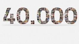 Нас уже 40.000