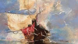 White sails of freedom