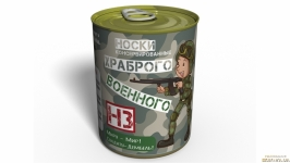 Консервированные Носки Храброго Военного - Подарок на День ВСУ Военному