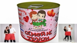 Консервированные Семейные Трусы Подарок День Святого Валентина 14 Февраля