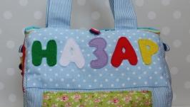 Именная сумочка-гараж для мальчика