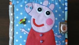 Развивающая книга Свинка Пеппа Peppa Pig  Розвиваюча книжка Свинка Пеппа