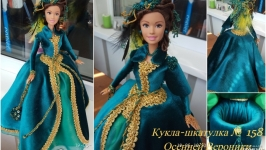 под заказ №158 Кукла шкатулка  на подарок для украшений купюрница Скарлетт