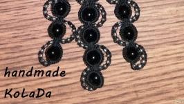 Комплект уккрашений ′Чёрный виноград′.