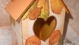 Чайный домик ′Осенняя прогулка′