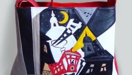 Кожаная сумка ′Красный трамвай′