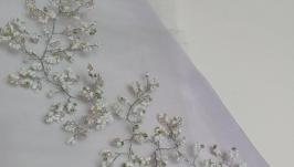 Веточка в прическу.Свадебное украшение для волос.