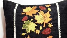 Подушки декоративные «Осенний вальс»