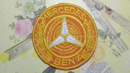 Вышивка на клеевой основе Mercedes Benz №10