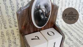 Вечный календарь ′Быстрее ветра′