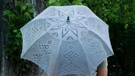 Кружевной вязаный зонтик.