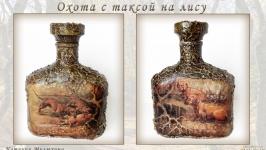 Сувенирная бутылка Норная охота на лису Подарок мужчине охотнику