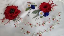Комплект свадебных украшений в украинском стиле