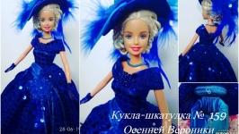 под заказ №159 Кукла шкатулка ручной работы  Дама в синем платье